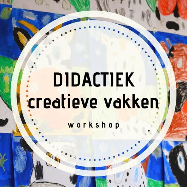 Workshop didactiek creatieve vakken