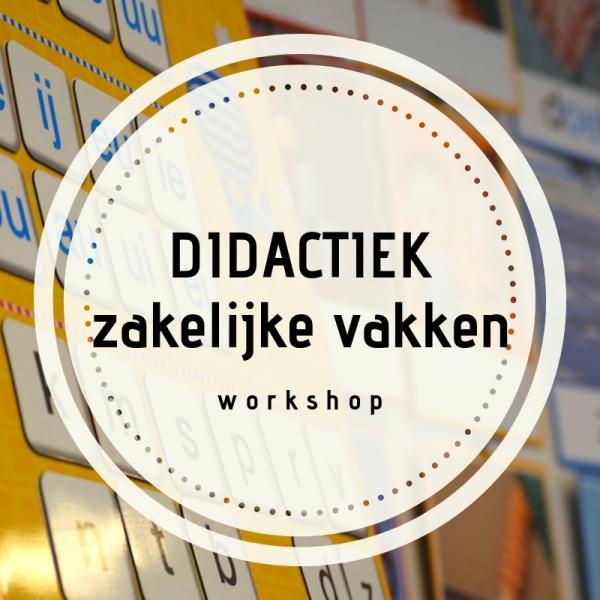 Workshop didactiek zakelijke vakken